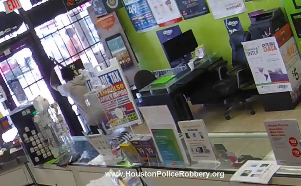 Photo: Houston Police Department