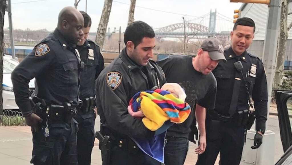Photo: NYPD via Twitter
