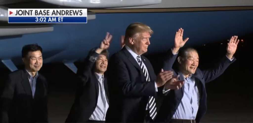 Image source: YouTube/Fox News
