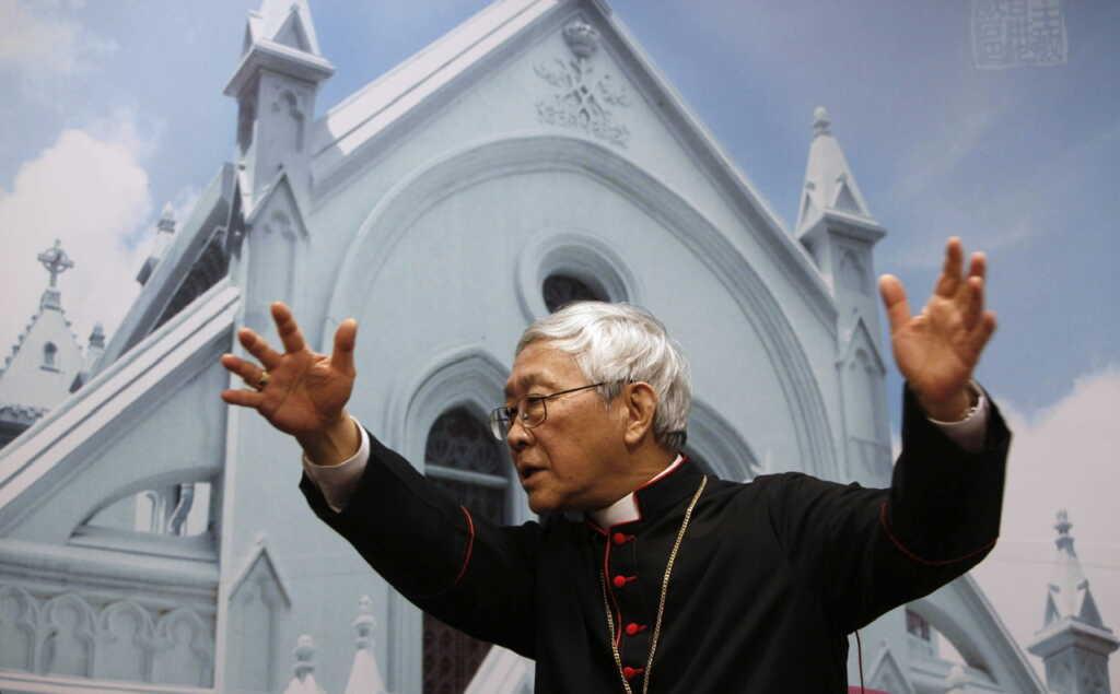 AP Photo/Kin Cheung