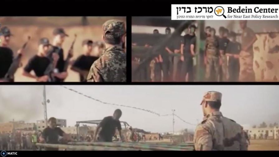 Image: Screenshot/Hamas Registration video posted by Center for Near East Policy Research
