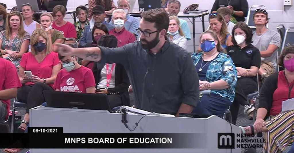 Image: MNPS Board of Education/Screenshot
